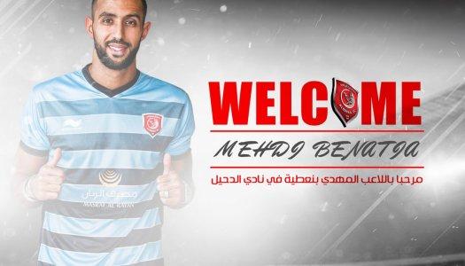 Al Duhail : le message de Benatia à ses fans