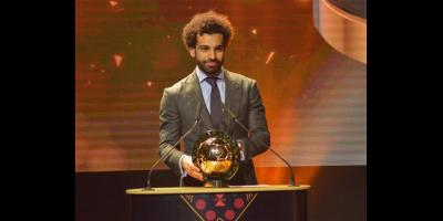 Mohamed Salah (photo caflonline.com )