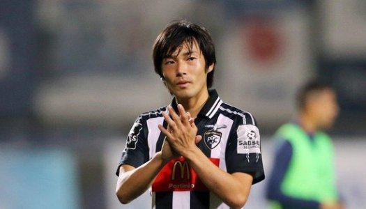 Al Duhail :  Shoya Nakajima  en approche ?