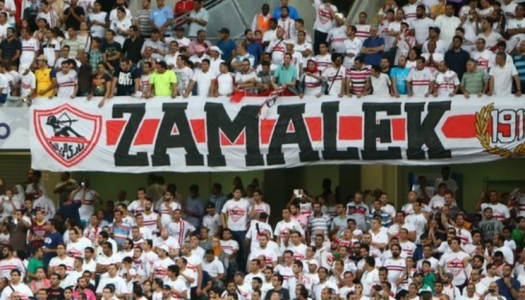 Zamalek et Ahly au  stade International du Caire