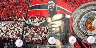 Ultras WA Casablanca