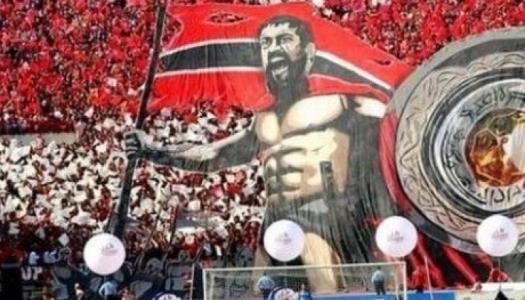 Wydad-FAR: affrontement mortel entre fans