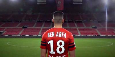 Hatem Ben Arfa, Rennes