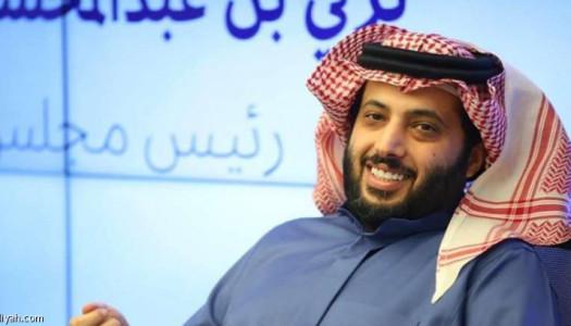 Pyramids FC: Al Shamsi succède à Turki Al-Sheikh