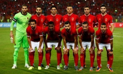 Al Ahly  (photo cafonline)