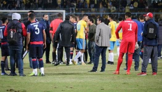 CAF : sanctions «allégées» pour Ismaily