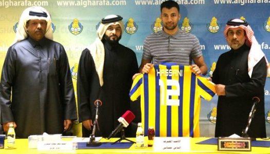 Al Gharafa :  Ilias Hassani a signé six mois