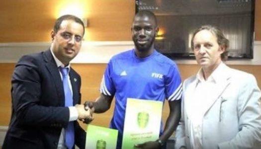 Mauritanie : Oumar Ndiaye nommé chez les U17