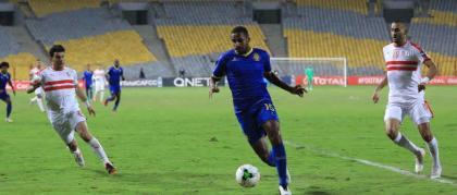 La Zamalek a relevé la tête à Luanda