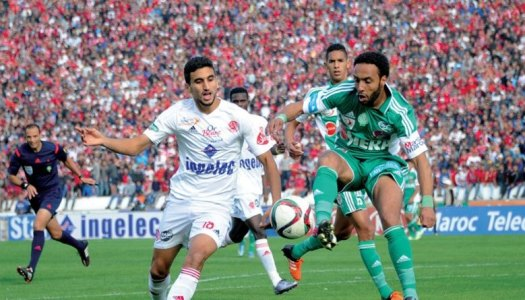 Abu Dhabi : le derby Raja-WAC reporté