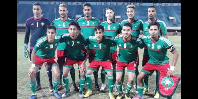 Maroc U23  (2019, photo frmf.ma)