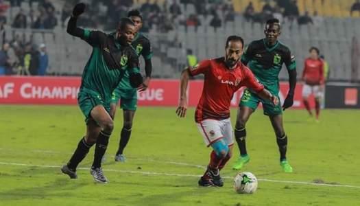 LDC Afrique:  Vita Club tombe Al Ahly (1-0)