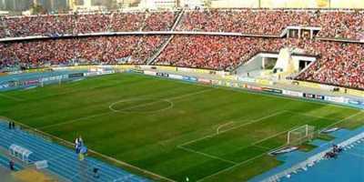 Cairo Stadium, siège du groupe  A