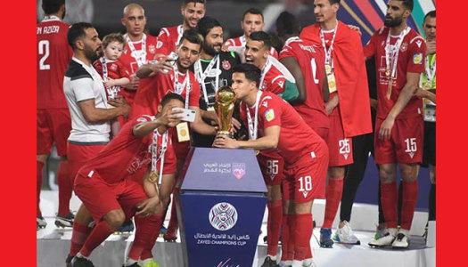 Coupe arabe : À l'ES Sahel  le  titre et le Jackpot