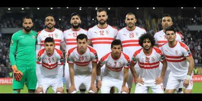 Zamalek (photo cafonline.com)