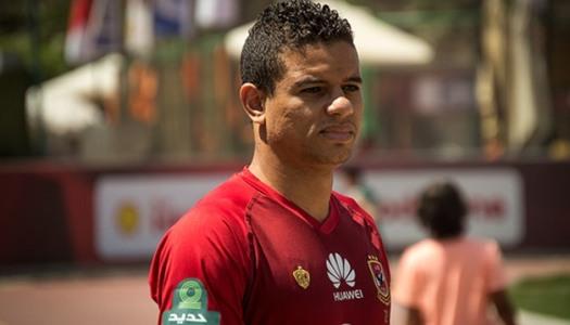 Al Ahly : Le défenseur Samir Saad out trois mois