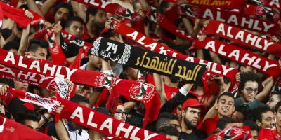 Al Ahly: les fans répondront-ils  à l'appel çà la mobilisation générale ?