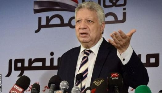 RS Berkane-Zamalek : Mortada Mansour s'est calmé