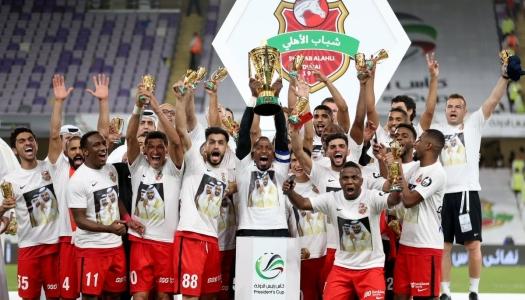 UAE : Al Shabab s'offre la Coupe du Président