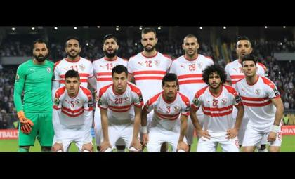 Zamalek ( photo cafonline.com)
