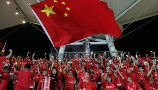 AFC 2023 :  la Chine sans concurrence