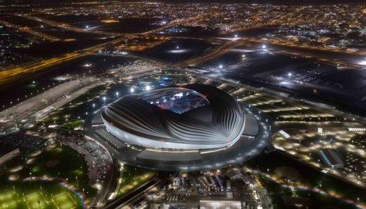 Mondial des Clubs 2019 : Al Sadd représentera le Qatar