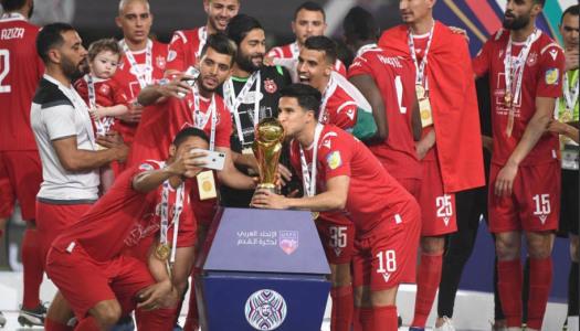 Coupe Arabe des clubs 2019-20 : le tirage connu