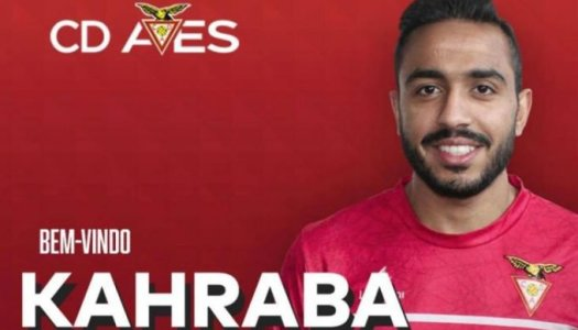 Mercato : Kahraba, du Zamalek à Aves