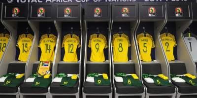Bafana Bafana : après le succès face à l'Egypte tout redevient possible... y compris une place en finale  ( photo cafonline.com)