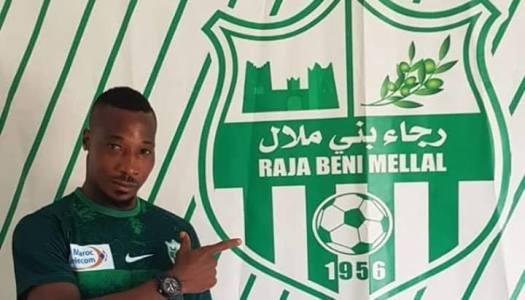 Maroc: Beni Mellal recrute ivoirien