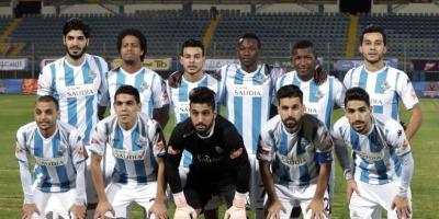Entrée ne fanfare du Pyramids FC en Coupe d'Afrique  (photo cafonline.com)