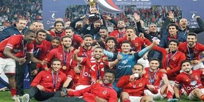 Al Ahly tachera de conserver la Super Coupe d'Egypte