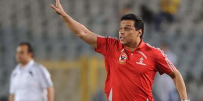 Hossam El-Badry, du temps d'Al Ahly