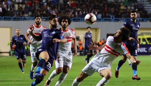 Egypte:  La Premier League reprendra le 7 août