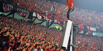 main-pic-al-ahly-fans