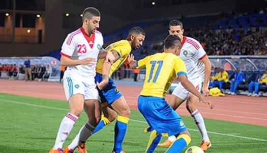Amical: Le Maroc de Vahid chute face au Gabon (2-3)