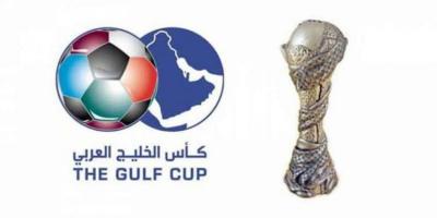 Coupe du Golfe des nations