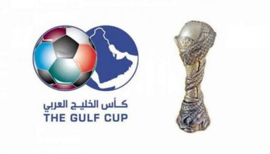 Coupe du Golfe :  In fine, ils y seront tous !