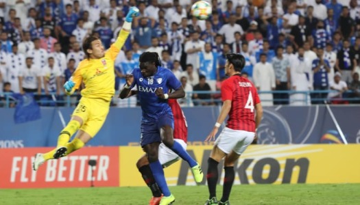 LDC Asie (Finale) : la manche aller pour Al Hilal Riyad