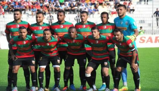Coupe UAFA : le MC Alger  en Irak pour la gagne