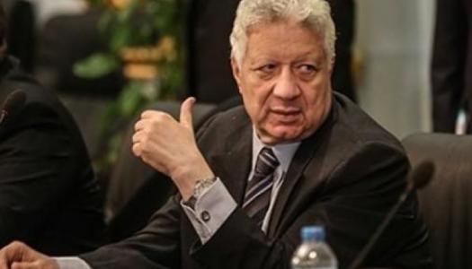 Zamalek: Mortada Mansour s'oppose à la reprise