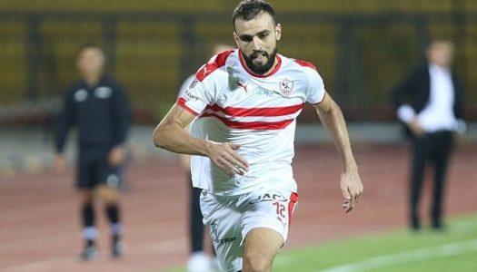 Zamalek : Nagguez quitte le navire !