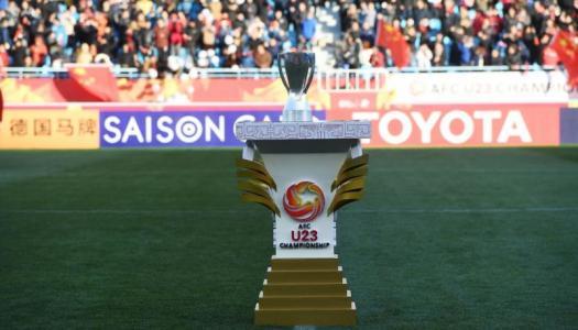 AFC U23 2020:  Le Qatar dévoile sa liste des  23