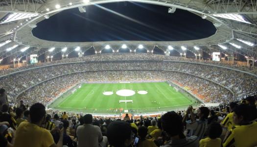 Super Coupe d'Espagne : Tapis rouge  à Jeddah