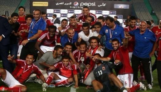 Super Coupe d'Egypte : Ahly – Zamalek  à Al Ain