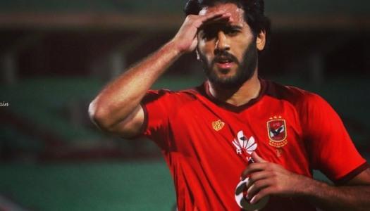 FC Platinium-Al Ahly : Weiler dépité  par le résultat