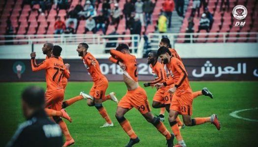 Coupe de la CAF :  l'année de la Renaissance de Berkane?