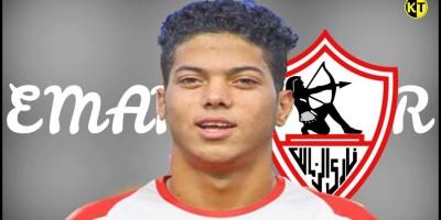 Emam Ashour, suependu par l'EFA jusqu'à la fn de l saison