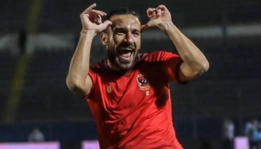 Ali Maaloul concentré avant le Bayern