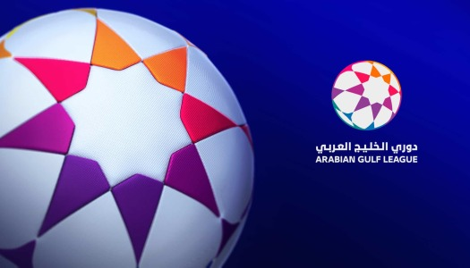 UAE -Coronavirus :  La belle initiative de l' AGL